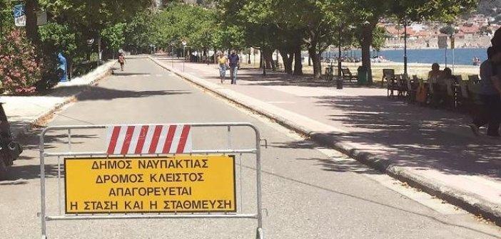 Ναύπακτος: Από την Τρίτη εφαρμόζεται η πεζοδρόμηση της παραλιακής οδού Γριμπόβου