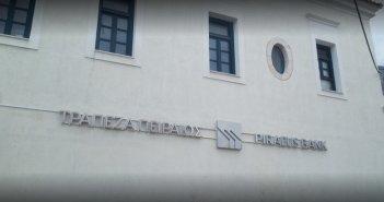 """Αναφορά Σακοράφα σε Γεωργιάδη: """"Να μη διακοπεί η λειτουργία της Τράπεζας Πειραιώς στον Αστακό"""""""
