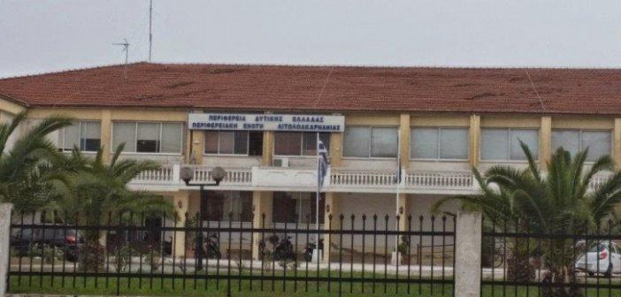 Αγρίνιο: Ο σύλλογος εργαζομένων της Π.Ε. Αιτωλοακαρνανίας συμμετέχει στην απεργία της Πέμπτης