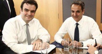 Τέλος η γραφειοκρατία στις συναλλαγές με τράπεζες – Η συνάντηση Μητσοτάκη,Πιερρακάκη,Στουρνάρα