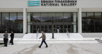 ΑΣΕΠ: Μέχρι 17/5 οι αιτήσεις για προσλήψεις σε Εθνική Πινακοθήκη και Μουσείο Αλεξάνδρου Σούτσου