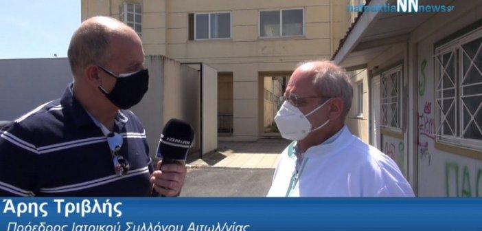 Ο πρόεδρος του Ιατρικού Συλλόγου Αιτωλ/νίας Άρης Τριβλής για την επιδημιολογική εικόνα του Μεσολογγίου (Βίντεο)