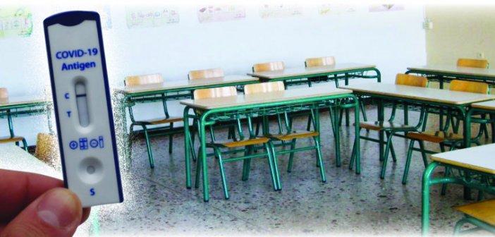 Μεγάλη ανησυχία για τα σχολεία στην Αιτωλοακαρνανία – Πολλά τα κρούσματα, ένα το self – test