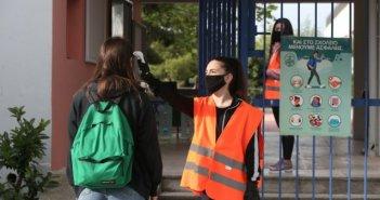 Άνοιγμα δημοτικών – γυμνασίων: Πώς θα γίνει η επιστροφή των μαθητών στα θρανία
