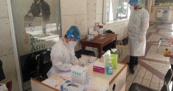 Rapid tests την Πέμπτη σε Αστακό και Φυτείες