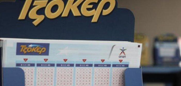 Τζόκερ: Υπερτυχερός κέρδισε πάνω από 3 εκατ. ευρώ