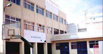 Επίθεση από ανήλικους μαθητές γυμνασίου κατά τρανς γυναίκας στην περιοχή του Πειραιά