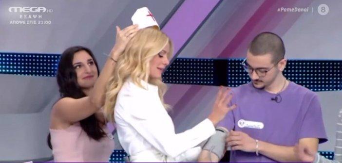 Η Ζέτα Μακρυπούλια ντύθηκε νοσοκόμα (video)