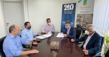 Υπογράφηκε η προγραμματική συμφωνία για τη λειτουργία του Εδαφολογικού Εργαστηρίου Δυτικής Ελλάδας