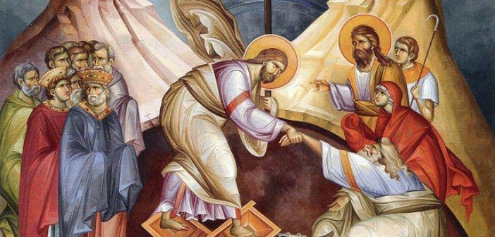 Αγία Τριάδα Αγρινίου: Απόψε η Ιερά Αγρυπνία επί τη αποδόσει της εορτής του Πάσχα