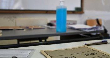 Πανελλήνιες 2021: Σε τέσσερα μαθήματα εξετάζονται σήμερα οι υποψήφιοι των ΕΠΑΛ