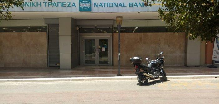 Αγρίνιο: Μόνο από τα μηχανήματα εξυπηρετούνταν οι πελάτες σε τραπεζικό υποκατάστημα – Καραντίνα η αιτία