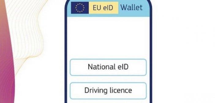 Ευρωπαϊκή Ψηφιακή Ταυτότητα: Η πρόταση της Κομισιόν για όλους τους Ευρωπαίους – Τι είναι, πώς μας διευκολύνει