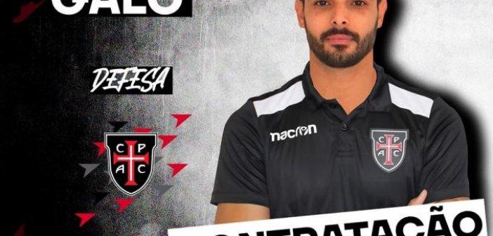 Στην Πορτογαλία ο πρώην παίχτης του Παναιτωλικού Ροντρίγκο Γκάλο
