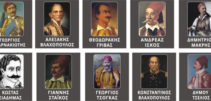 Αγρίνιο: «Οι Δικοί μας Ήρωες» σε εκδήλωση στο Αρχαιολογικό Μουσείο