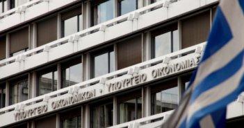 ΑΣΕΠ: 115 προσλήψεις στο υπουργείο Οικονομικών – Ποιες ειδικότητες ζητούνται, μέχρι πότε οι αιτήσεις