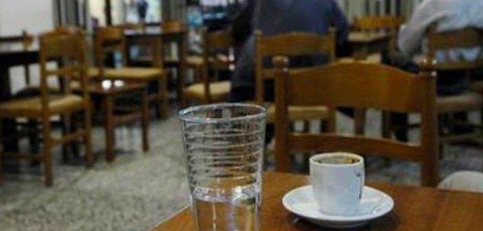 Κατούνα: «Καμπάνα» 3.000 ευρώ σε καφενείο που εξυπηρετούσε πελάτες σε εσωτερικό χώρο