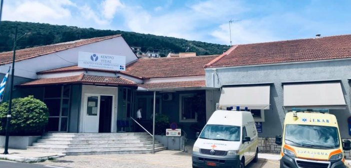 Αιτωλοακαρνανία: Με αργούς ρυθμούς το τείχος ανοσίας