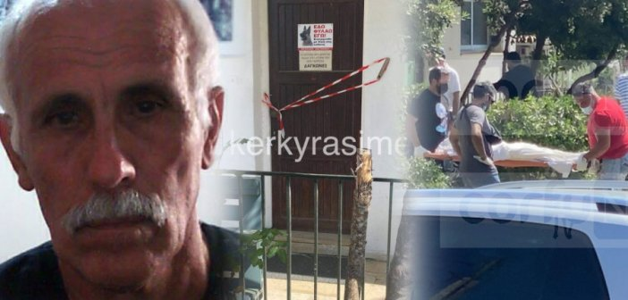 Φονικό στην Κέρκυρα: Το μυστικό και η εμμονή του δράστη – Τους σκότωσε με σκάγια για λαγούς