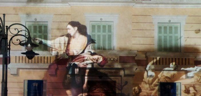 """""""Επιθυμία Ελευθερίας»: H Ελληνική Επανάσταση «ζωντάνεψε» σε κτίρια 18 πόλεων σε όλη την Ελλάδα"""