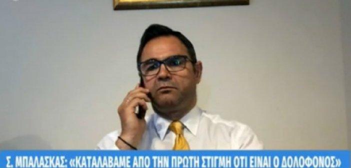 Σε διαθεσιμότητα ο Μπαλάσκας μετά τις απαράδεκτες δηλώσεις του – Διέταξε ΕΔΕ ο αρχηγός της ΕΛ.ΑΣ.