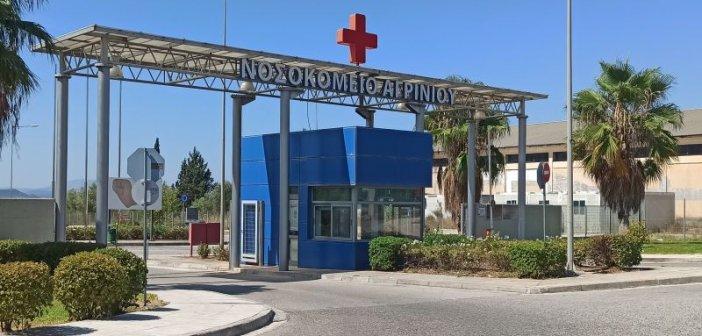 Νοσοκομείο Αγρινίου: «Φαίνεται η γύμνια μας» – Ο διευθυντής της ΜΕΘ για τους 40 νεκρούς από κορονοϊό