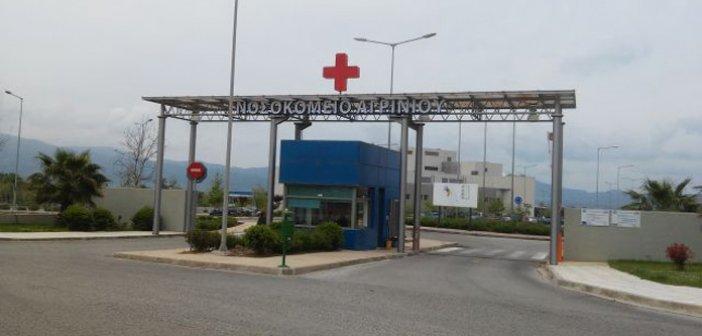 """""""Για λόγους επαγγελματικής ευσυνειδησίας και αξιοπρέπειας"""" παραιτείται ο διοικητής του Νοσοκομείου Αγρινίου – Δείτε όλη την επιστολή"""