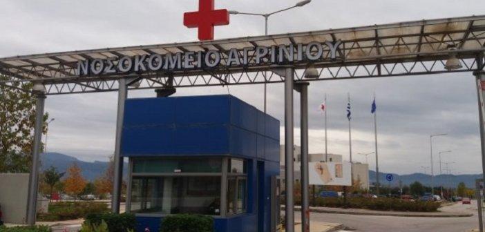Το Υπουργείο Υγείας ζήτησε την παραίτηση του διοικητή του Νοσοκομείου Αγρινίου – Ο ίδιος κρατά ακόμη την καρέκλα