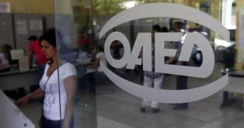 ΟΑΕΔ: Έρχονται θεμελιώδεις αλλαγές στο επίδομα ανεργίας