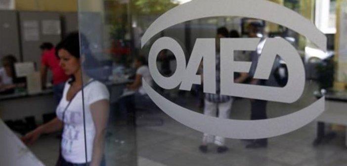 ΟΑΕΔ: Ξεκινάει αύριο η ηλεκτρονική υποβολή αιτήσεων για 300.000 επιταγές κοινωνικού τουρισμού