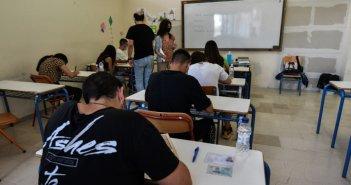 «Aυλαία» των Πανελληνίων για τους υποψηφίους των ΓΕΛ με Ιστορία, Φυσική και Οικονομία