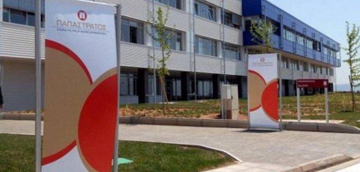 Επένδυση 125 εκατ. ευρώ και 115 νέες θέσεις εργασίας ανακοίνωσε η Παπαστράτος