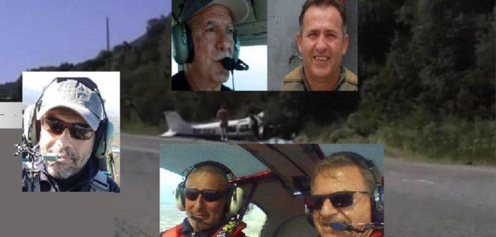 Τρεις τραγωδίες με μονοκινητήρια αεροσκάφη μέσα σε τρία χρόνια – 5 νεκροί