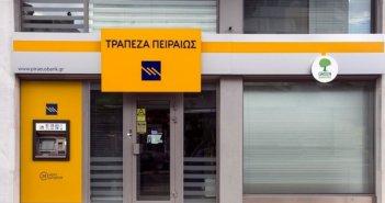 Η Τράπεζα Πειραιώς στηρίζει τη δράση της Ελληνικής Κυβέρνησης «Astypalea: smart&sustainableisland»