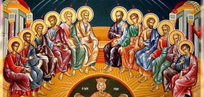 Κυριακή της Πεντηκοστής – Τι γιορτάζουμε σήμερα