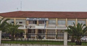 Οι εργαζόμενοι της Π.Ε. Αιτωλοακαρνανίας συμμετέχουν στην μεθαυριανή απεργία