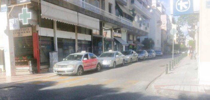 «Ψίχουλα» στα ταξί – Οι οδηγοί στην περιοχή του Αγρινίου έμειναν εκτός των αποζημιώσεων ειδικού σκοπού
