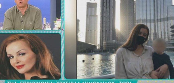 Λιάγκας – Σκορδά: Κακός χαμός με τη Δημουλίδου στο Πρωινό