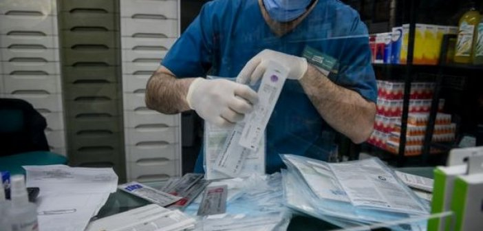 Self test: Τρεις συσκευασίες θα προμηθεύονται από Δευτέρα οι εργαζόμενοι