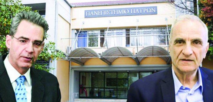 Συρίγος για τα Πανεπιστημιακά Τμήματα της Αιτωλοακαρνανίας: Προσπάθεια για βελτίωση οι συγχωνεύσεις