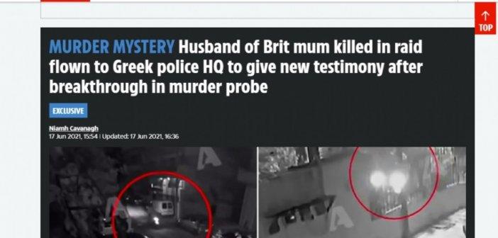 Έγκλημα στα Γλυκά Νερά: «Έκτακτη είδηση» στα βρετανικά μέσα οι δραματικές εξελίξεις στη δολοφονία της Καρολάιν