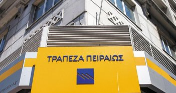 H Πειραιώς Financial Holdings ολοκλήρωσε επιτυχώς την πρώτη έκδοση ομολόγου Additional Tier 1 ύψους €600 εκατ.