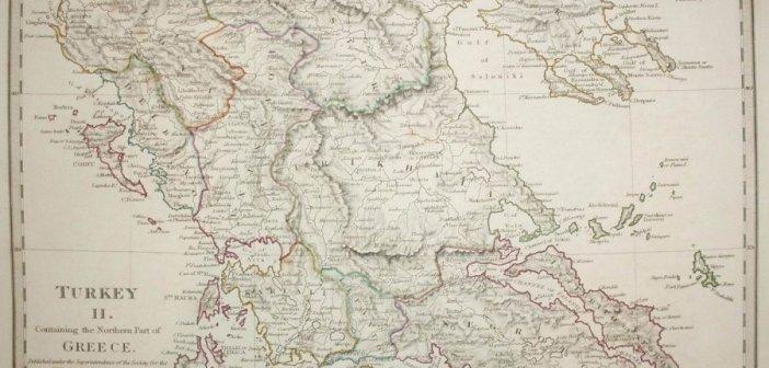 Αγρίνιο: Έκθεση για την Ελληνική Επανάσταση στη μεσαιωνική και οθωμανική Χαρτογραφία