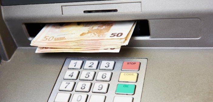 Συντάξεις, επιδόματα: Πότε ξεκινούν οι πληρωμές ανά ταμείο – Οι ημερομηνίες