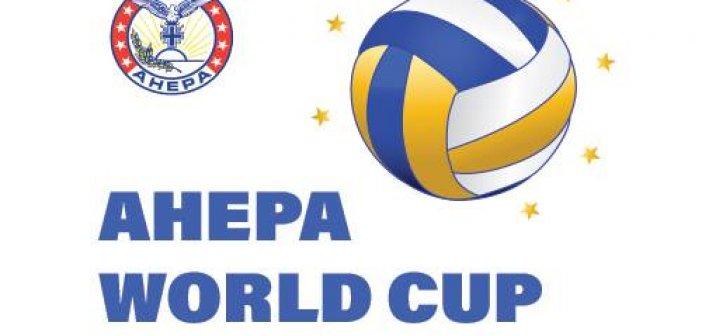 """Ναύπακτος: Στην τελική ευθεία το """"AHEPA CUP 2021"""" Beach Volleyball tournament"""