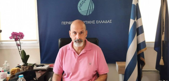 COVID 19 και Μεταλλάξεις – Διαδικτυακή ημερίδα από την Περιφέρεια Δυτικής Ελλάδας
