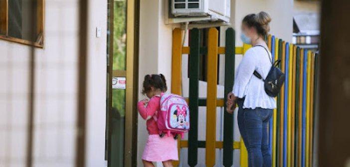 Από Δευτέρα 19 Ιουλίου οι αιτήσεις για voucher σε ΚΔΑΠ, παιδικούς σταθμούς και ΚΔΑΠΑμεΑ