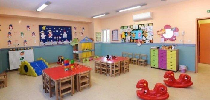 Έως τις 3 Αυγούστου οι αιτήσεις δημοσίων υπαλλήλων για παιδικούς σταθμούς