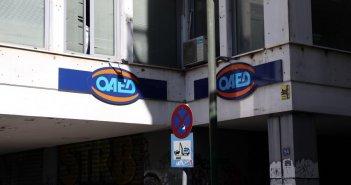 ΟΑΕΔ: Τη Δευτέρα ξεκινούν οι αιτήσεις για το νέο πρόγραμμα με μισθό 933 ευρώ
