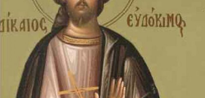 Σήμερα 31 Ιουλίου εορτάζει ο Άγιος Ευδόκιμος ο Δίκαιος